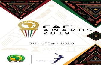 لجنة من الاتحاد الإفريقي لكرة القدم تصل الغردقة لمتابعة استعدادات حفل الكاف | صور