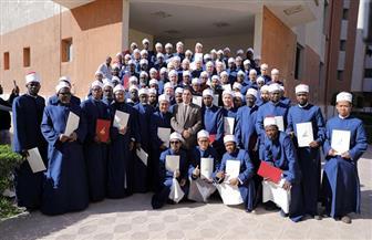 أكاديمية الأزهر العالمية تحتفل بتخريج الأئمة والوعاظ الوافدين