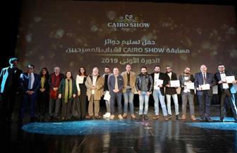 في احتفالية تسليم جوائز كايرو شو.. الفخراني: سعيد بشباب المبدعين ومؤمن بقدراتهم| صور