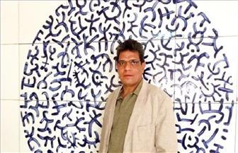 """افتتاح معرض الفنان """"أحمد رجب صقر"""" في متحف محمود خليل.. الأحد  صور"""