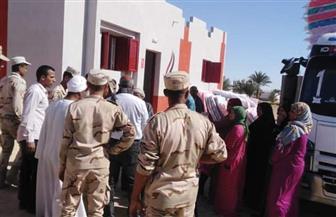 الجيش الثاني الميداني يواصل جهوده الإنسانية للتخفيف عن المواطنين بالمناطق الأكثر احتياجا