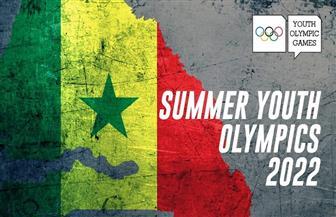 رسميا.. الكاراتيه مستمر في أوليمبياد الشباب داكار 2022