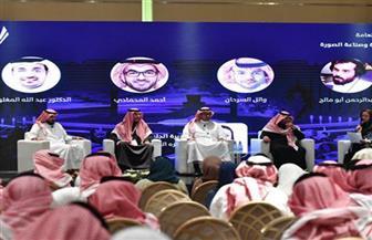 """مركز المبادرات السعودي يختتم نسخته الثانية """"مسك 500"""" لدعم مشاريع الأعمال الواعدة بالشرق الأوسط وشمال إفريقيا"""