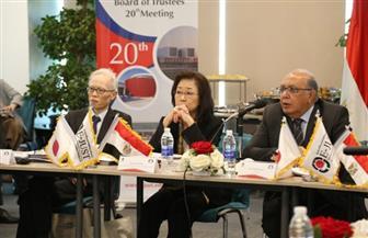 مجلس أمناء الجامعة المصرية اليابانية يستعرض أهم الإنجازات في اجتماعه بحضور السفير الياباني