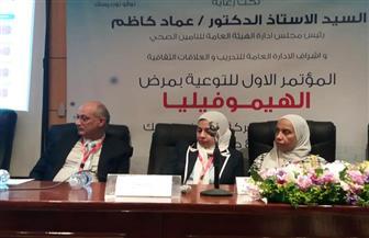 «التأمين الصحي بأسيوط» يطلق مؤتمرا لأمراض دم الأطفال ورفع كفاءة الأطباء بالمستشفيات | صور