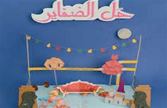 """""""حل الضفائر"""".. مسرحية بجامعة القاهرة لمناهضة العنف ضد المرأة"""