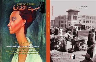 """حقوق الإنسان وإبداعات مصرية وعربية متنوعة في """"ميريت الثقافية"""""""
