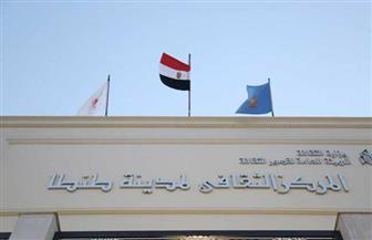 """تزامنا مع اليوم العالمي للغة العربية.. أول ملتقى حول """"روح الخط العربي"""" في المركز الثقافي بطنطا"""