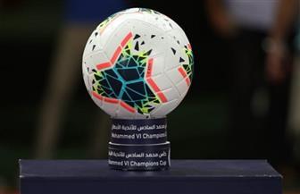 اليوم.. قرعة ربع ونصف نهائي بطولة كأس محمد السادس للأندية الأبطال