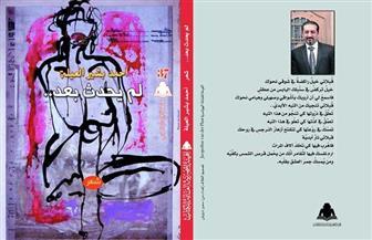"""""""لم يحدث بعد"""" ديوان جديد للشاعر الفلسطيني بشير العيلة عن هيئة الكتاب"""