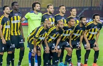 الشوط الأول.. المقاولون يتقدم بهدف نظيف على الجزيرة في كأس مصر