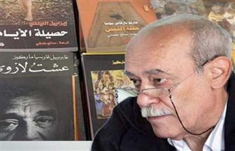 """""""القومي للترجمة"""" ناعيا """"صالح علماني"""": أحد أبرز المساهمين فى إثراء ثقافتنا العربية المعاصرة"""