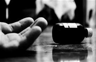 """انتحار سيدة بـ"""" الحبة القاتلة"""" في كفرالشيخ بسبب الخلافات الزوجية"""