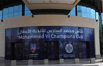 مواجهات نارية في ربع نهائي كأس الملك محمد السادس للأندية الأبطال