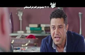 """محمد عز ينشر الإعلان الرسمي لفيلم """"استدعاء ولي عمرو"""""""