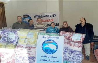 """""""مستقبل وطن"""" يوزع 150 بطانية ضمن مبادرة """"حياة كريمة"""" في كفر الشيخ"""