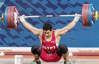 المحكمة الرياضية الدولية تؤيد حكم الاتحاد الدولي لرفع الأثقال بإيقاف مصر عامين والحرمان من أولمبياد طوكيو 2020
