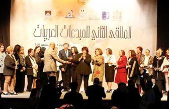 مايا مرسي بالملتقى الثاني للمبدعات العربيات: المرأة هى القوة الناعمة الحقيقية لأي مجتمع | صور
