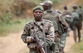مقتل 12 شخصا على الأقل على أيدي مسلحين شرقي الكونغو الديمقراطية