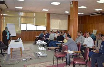 """قطاع التدريب بـ""""الري"""" ينفذ 117 نشاطا تدريبيا محليا و14 دورة  إقليمية   صور"""