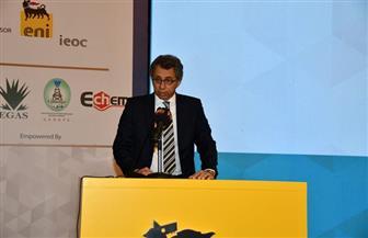 دي كارو: هناك التزام قوي من مصر تجاه تطبيق معايير السلامة.. وحقل ظهر أكبر دليل
