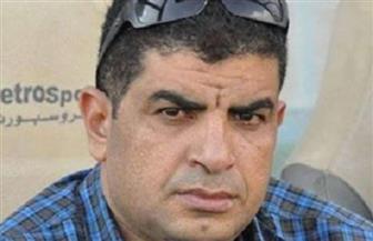 عمرو عبدالسلام يبدأ مهمته مع حراس الزمالك