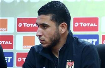 عبد الحفيظ يكشف موقف رامي ربيعة من المشاركة في لقاء الاتحاد