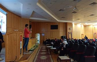 جامعة الفيوم تعلن نتيجة مسابقة أفضل عرض تقديمي   صور