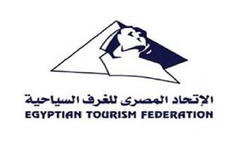 اتحاد الغرف السياحية يعقد جمعيته العمومية وينظر ميزانية ٢٠١٩