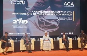 مؤتمر كمبالا يطالب بزيادة الدعم الدولي للاجئين والنازحين فى إفريقيا