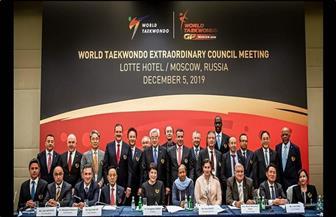 اجتماع المكتب التنفيذي للاتحاد العالمي للتايكوندو بحضور «الفولي»