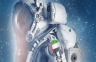 الإمارات تفتح الباب لاختيار ثاني رائد فضاء