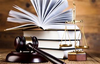 تأجيل محاكمة 44 متهما بتنظيم داعش