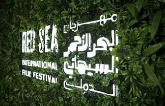 ٥ مخرجات سعوديات يشاركن في عمل خاص بالدورة الأولى لمهرجان البحر الأحمر السينمائي