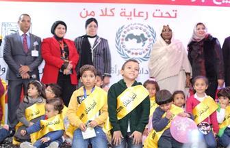اتحاد قيادات المرأة العربية ينظم حفل توزيع مسابقة أجمل طفل وطفلة