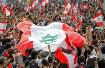 دعوات للتجمع أمام مجلس النواب اللبناني اليوم عشية انطلاق الاستشارات النيابية