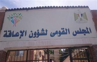 """""""القومي للإعاقة"""" يعلن فتح باب التقدم لمترجمي الإشارة للمشاركة بمعرض القاهرة الدولي للكتاب"""