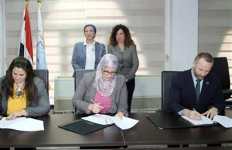 وزيرة البيئة تشهد توقيع وثيقة المرحلة الثالثة لمشروع إدارة المخلفات الصلبة بالمنيا