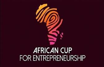 """شباب من 30 دولة إفريقية يتنافسون على جائزة """"كأس إفريقيا لرواد الأعمال"""""""