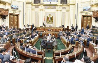 بيانات عاجلة على مائدة الجلسة العامة للبرلمان