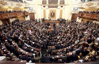 البرلمان يوافق على تسعة مشروعات قوانين للبحث عن الغاز والزيت الخام