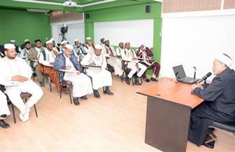 انطلاق الدورة التدريبية الثامنة لـ 33 إماما وعالما من ليبيا بمنظمة خريجي الأزهر