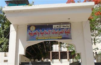 """""""دراسات"""" سوهاج تشارك في مسابقة """"التميز الطلابي"""" بجامعة الأزهر الشريف"""