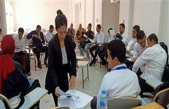 ورشة عمل لتحسين جودة الحياة الأسرية بجامعة حلوان|صور