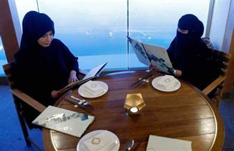 السعودية تلغي الفصل بين الرجال والنساء في دخول المطاعم