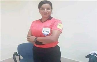 اختيار مني عطا الله أفضل حكم مساعد في الجولة الـ 32 بكأس مصر