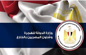 وزارة الهجرة تتواصل مع أسرة شاب مصري في الكويت تعرض للاعتداء