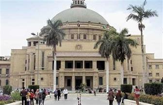 جامعة القاهرة تستضيف المطربة الشابة كارمن سليمان
