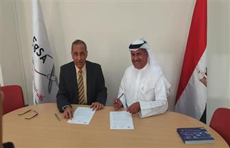 اتفاقية تعاون بين وكالة الفضاء المصرية والمؤسسة العربية للعلوم والتكنولوجيا | صور