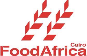 """""""التصديري للصناعات الغذائية"""" ينظم جلسة نقاشية على هامش فاعليات معرض """"food Africa"""""""